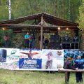Закрытие сезона Псков 2008 3