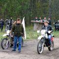 Закрытие сезона Псков 2008 2