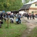 Закрытие сезона Псков 2008